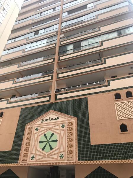 Apartamento Codigo 4856 para Alugar no bairro Pioneiros na cidade de Balneário Camboriú